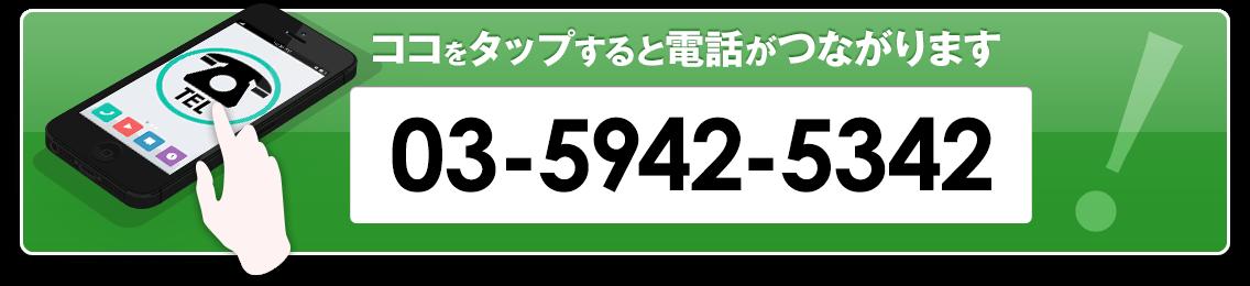 tel:06-6532-1101