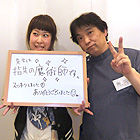 堺市在住・35歳 中谷加奈子様