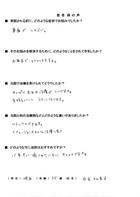 堺市在住・35歳 中谷加奈子様 の声