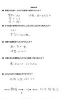 東大阪市在住・56歳 松内智香子 様 の声