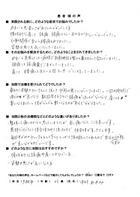大阪市在住の中村あゆみ様(35歳) の声