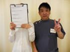 神戸市在住のM.F様(55歳)