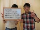 大阪在住の結貴様(27歳)