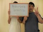 兵庫県在住のS・K様(24歳)